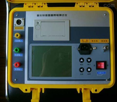手持式氧化锌避雷器测试仪