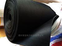 6mm黑色防滑絕緣墊