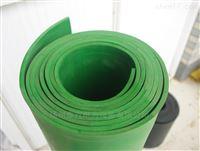 20KV綠色防滑絕緣墊