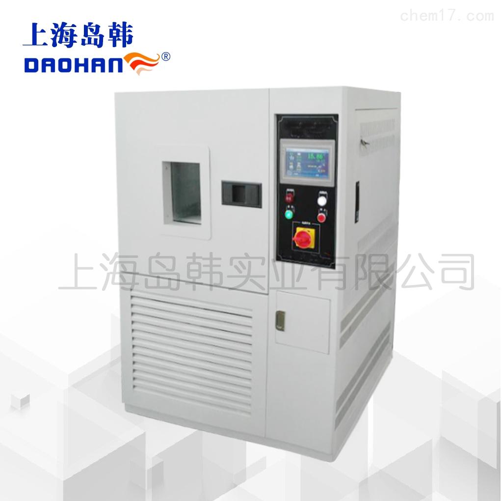性能稳定高低温交变湿热试验箱 智能冷热交变湿热箱
