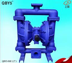 QBY5-50Z型铸铁气动隔膜泵 化工矿用泵