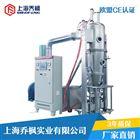 QFN-BY-5000沸騰制粒干燥機 微膠囊造粒儀生產廠家報價