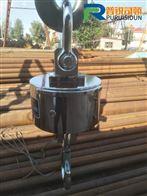 抚顺冶钢厂15吨天车电子吊秤报价