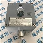 FL 80/1A MILEGONHARIG紫外火焰探測器
