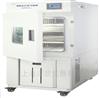 BPHJ-250B-交变高低温试验箱