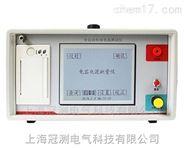 GD-500A自動電容電流測試儀
