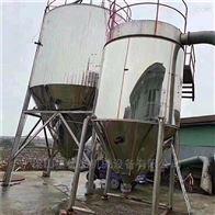 10-2000型二手闪蒸喷雾干燥机海宁市场