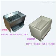 谷物横隔分样仪HGG-II不锈钢横格式分样器