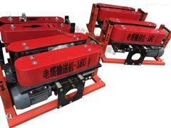 5kn上海电力资质 电缆输送机 电力承装三级