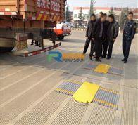 陇南简易式地上衡/100吨称沙石便携式称重仪