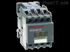 HCS系列霍尼韦尔三极交流接触器