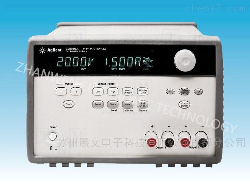 可编程台式直流电源E3649A