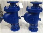 GH3/GH4/GH5杠杆浮球式蒸汽疏水閥