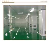 GZJH广州市番禺区食品加工洁净车间净化等级标准