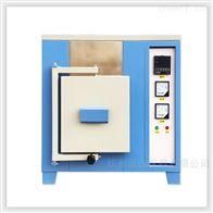 SX6-4-161600℃箱式电阻炉马弗炉高温加热处理设备