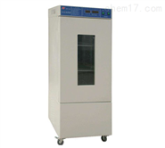 XY-150B型BOD生化培养箱