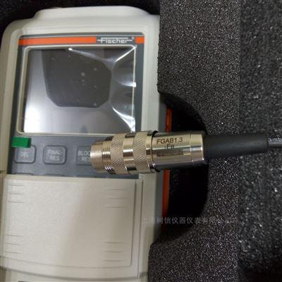 Fischer德國菲希爾FMP30鐵素體測定儀