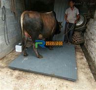 贵阳1.5吨称牛电子磅,带围栏地磅批发