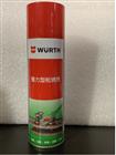 890200伍尔特松锈剂强力液帮手螺栓松动剂890200