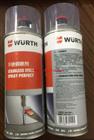 893114116伍尔特金属表面不锈钢喷剂喷漆893114116