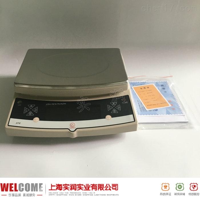 华志PTQ-A30 30KG/0.1g电子秤价格