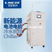 电机测试水冷机_冷热一体机_冷水机Chiller