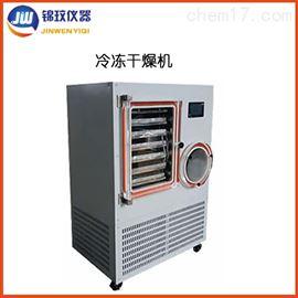 LGJ-100FG食品冷冻干燥机普通型
