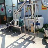 10-500型二手水冷式粉碎机各种型号齐全温岭市场