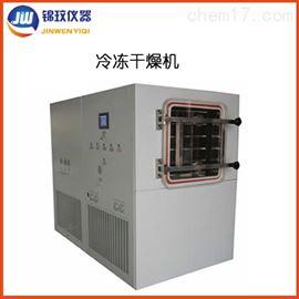 LGJ-200FG普通型冷冻干燥机