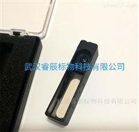 GBW(E)130569镨铒滤光片标准物质  分光光度计检定