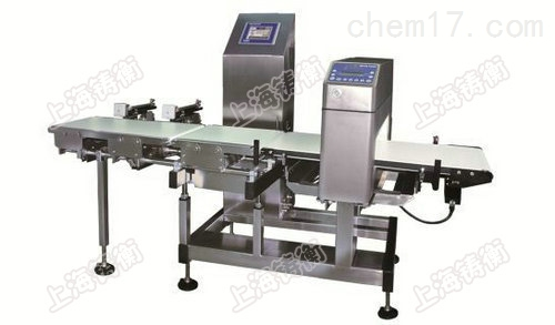 重量检测机生产厂家,食品重量称重机