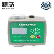 OPC經濟型在線油液顆粒度檢測儀