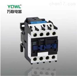 交流接触器380v制造商
