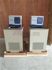 山东低温恒温槽CYDC-0506加热制冷一体机