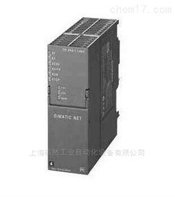 西门子模块6GK7343-1CX10-0XE0