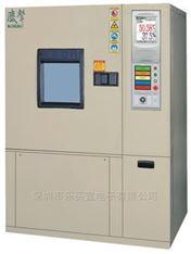 中国台湾庆声KTHA恒温恒湿箱 高低温湿热试验箱