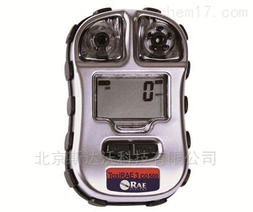 美国华瑞PGM-1700便携式有毒气体检测仪