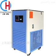 DLSB-10/25低溫冷卻循環泵