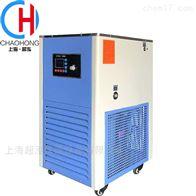 DLSB-20/80低温冷却循环泵
