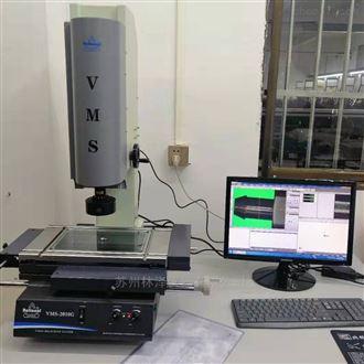 VMS-2010G万濠2.5次元测量仪