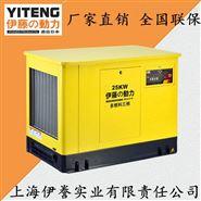 YT25REG-ATS廠家直銷