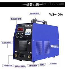 WS-400A资质 电焊机 400a电力承修五级