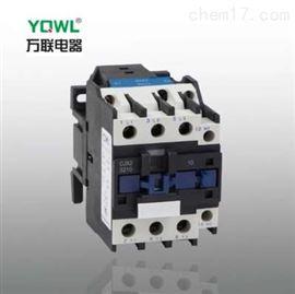 专业cjx2接触器