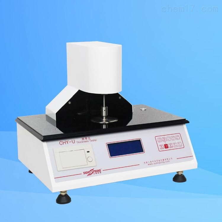 锂电池隔膜厚度测量仪测厚仪