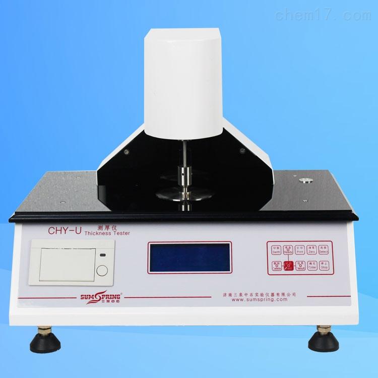 高精度0.1微米自动薄膜测厚仪