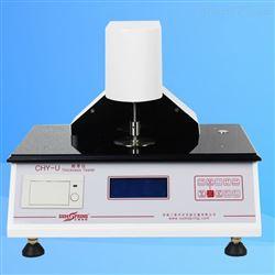 0.0001mm薄膜测厚仪 厚度测量仪价格