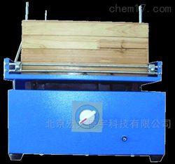 实验往复式方形标准自动振筛机厂家