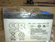 SSB蓄电池SBL26-12i 12V26AH电话系统