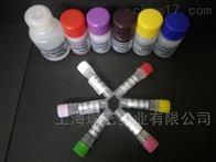鸭磷脂酰胆碱(PC)ELISA检测试剂盒厂家