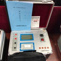 DC:1A上海电气接地导通测试仪承试三级
